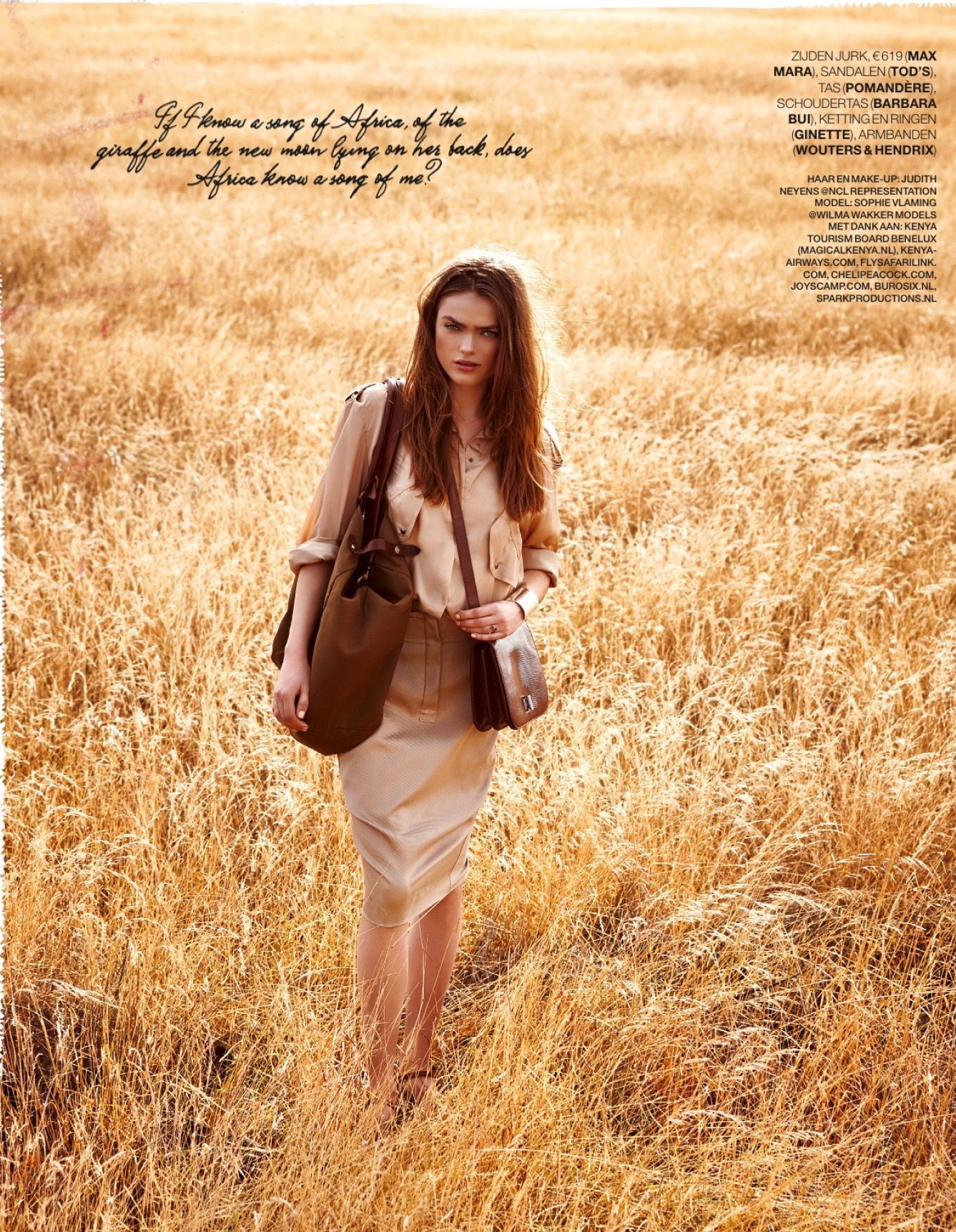 f992a6ecb2c Marie Claire[imageheight=400] | Simone Dernee Styling & Creative ...